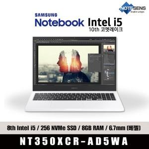 삼성노트북5 NT500R5W-KD5S  신제품 출고/NS