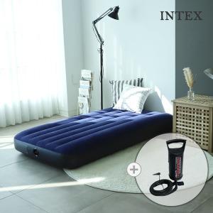 인텍스 캠핑매트+펌프 에어매트 캠핑용품