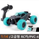 DeerMan 고급형 RC카 충전식 무선자동차 PVC-4/파랑