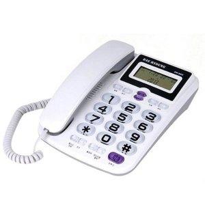 대명)전화기(DM-980) 집전화기 사무실전화기 어르신전