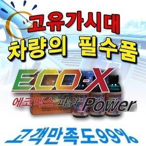 나노촉매제 에코엑스 2Box(100㎖x10병) 연비 출력향상  연료절약  놀라운효과  연료 첨가제