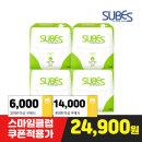 슈퍼슬림 팬티 기저귀 대형L 4팩/8~11kg/80매 썸머슬림