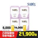 다이나믹 팬티 기저귀 점보XXL 4팩/15kg이상/총64매