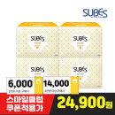 슬리머 밴드 기저귀 소형S 4팩/신생아~6kg/여름기저귀