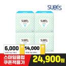 슬리머 밴드 기저귀 대형L 4팩/10~14kg/여름기저귀