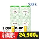 슬리머 밴드 기저귀 특대형XL 4팩/13kg이상/썸머슬림