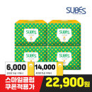 노블레스 밴드 기저귀 소형S 4팩/신생아~6kg/총120매