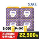노블레스 밴드 기저귀 중형M 4팩/6~10kg/총104매