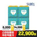 노블레스 밴드 기저귀 특대형XL 4팩/13kg이상/총88매