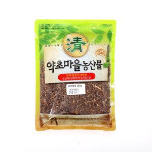 국내산 새싹메밀씨앗 새싹키우기 통메밀