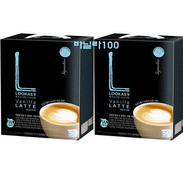 루카스나인 바닐라라떼 100T(50T+50T)/커피/라떼