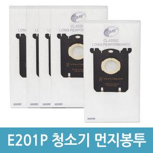 일렉트로룩스 청소기 먼지봉투 E201P/먼지봉투5매