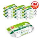 살균 소독 티슈 50매 x 10팩(500매)(신제품)