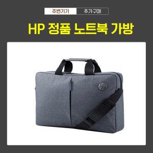 HP 정품 숄더 가방 15.6형 (단품구매불가)