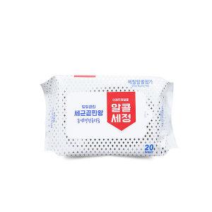 손세정 알코올 물티슈 휴대용 20매