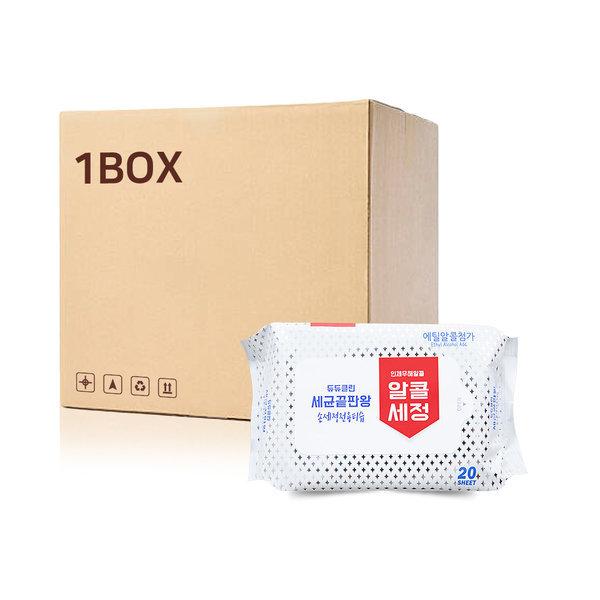 손세정 알코올 물티슈 휴대용 (20매X30EA) 1BOX