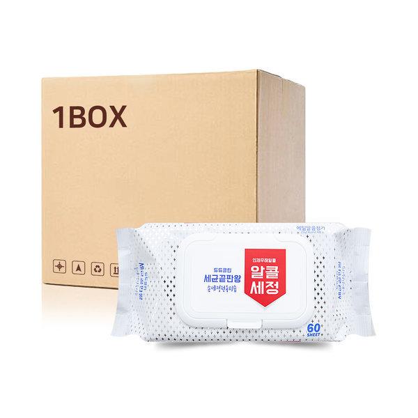 손세정 알코올 물티슈 캡형 (60매X20EA) 1BOX