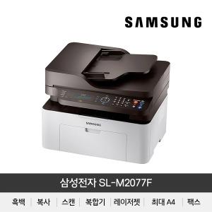 삼성전자 흑백 복합기 프린터 레이저젯 SL-M2077F