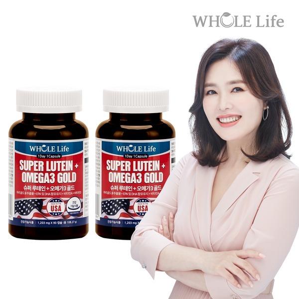 홀라이프 슈퍼 루테인+오메가3 골드 180캡슐 /6개월분
