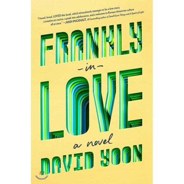 Frankly in Love  David Yoon