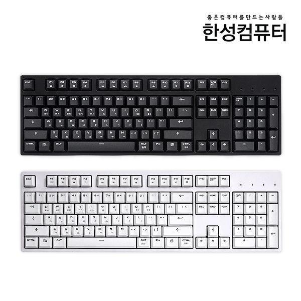 GK787S OfficeMaster 체리 저소음 블랙 적축