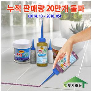 무료배송 한국소비자만족지수 1위 kc인증 바닥용 실버