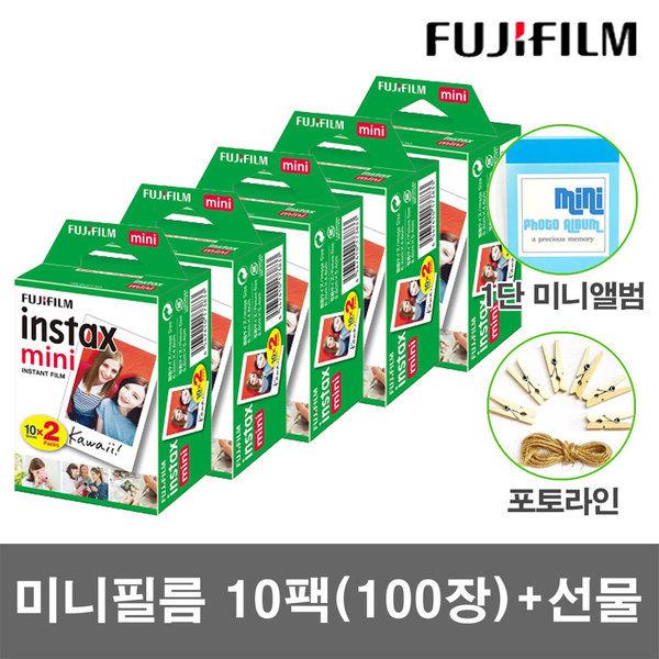 미니필름 10팩(100장)폴라로이드 필름 +2종선물 증정