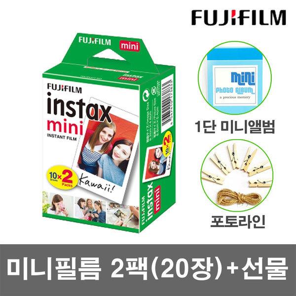 미니필름 2팩(20장)폴라로이드 필름 +1단앨범+포토라인