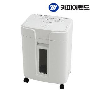 문서세단기 보안관 SC5412 문서파쇄기 20신제품 12매