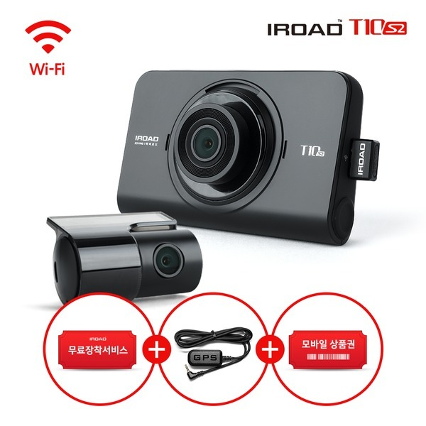 T10 시즌2 32GB 전후방 풀HD 블랙박스 자가장착