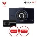 자가장착 아이로드 TR7 32GB 풀HD 2채널 블랙박스