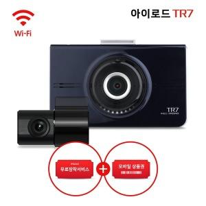 자가장착 아이로드 TR7 16GB 풀HD 2채널 블랙박스