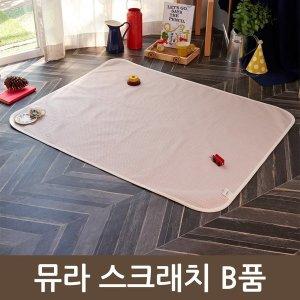 (뮤라)  스크래치 B품  뮤라 에어와플방수요 방수패드(M / 100X130cm)