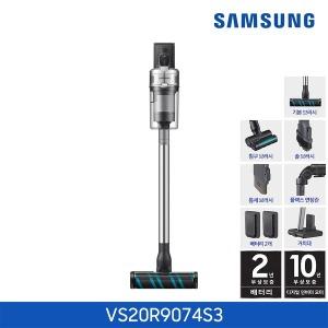 제트 무선청소기 핸디스틱형 VS20R9074S3 배터리2개
