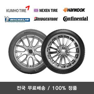 무료배송 넥센타이어 로디안 GTX 235/60R18 2356018