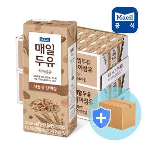 매일두유 식이섬유 190ml 48팩/오트/렌틸콩/퀴노아