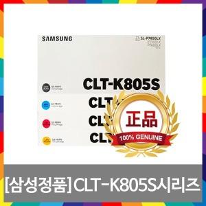 CLT-K805S C M Y 정품잉크 SL-P7400 P7500 P7600 LX