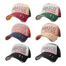 타바스코 메쉬캡 여름 물놀이 해수욕장 워터파크 모자
