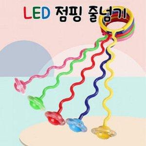 발목줄넘기 점핑줄넘기 LED줄넘기한발줄넘기야광 B타입