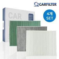 3+1특가 오투 고효율 PM2.5 활성탄 자동차에어컨필터
