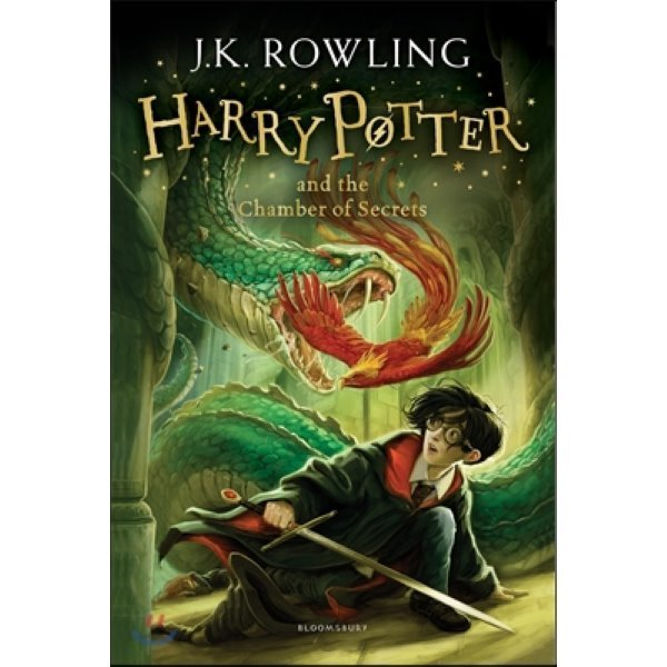 Harry Potter and the Chamber of Secrets (영국판)  J K Rowling