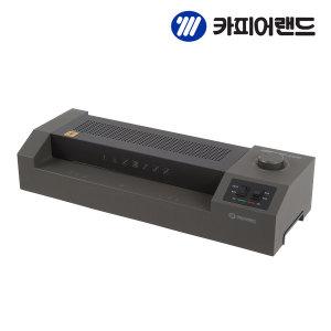 A3 코팅기 ProLami HC4330 무기포/무열 중형 4롤러