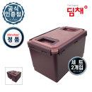 정품 김치통 15.6L 세트 김치용기 WD009136 빠른발송
