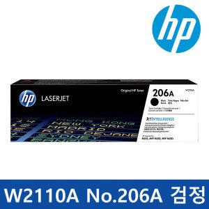 HP 정품 W2110A No.206A M255nw M255dw M282nw 토너