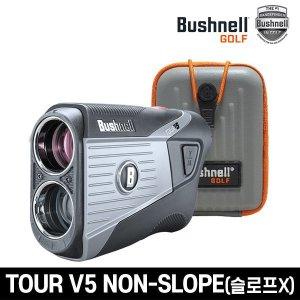 카네 정품 부쉬넬 Tour V5 논슬로프 거리측정기