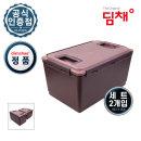 정품 김치통 19.0L 세트 김치용기 WD009139 빠른발송