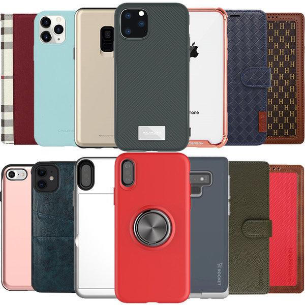 핸드폰케이스 갤럭시S20 S10 노트10 노트9 8 아이폰11