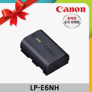 공식총판正品 LP-E6NH 배터리/90D/5D Mark IV/R5/R6용