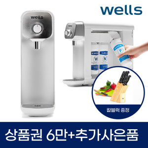 웰스 정수기렌탈 미니S 무전원직수 KW-P47W1