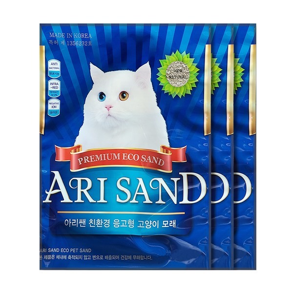 아리쌘 벤토나이트 고양이모래 16.8 kg